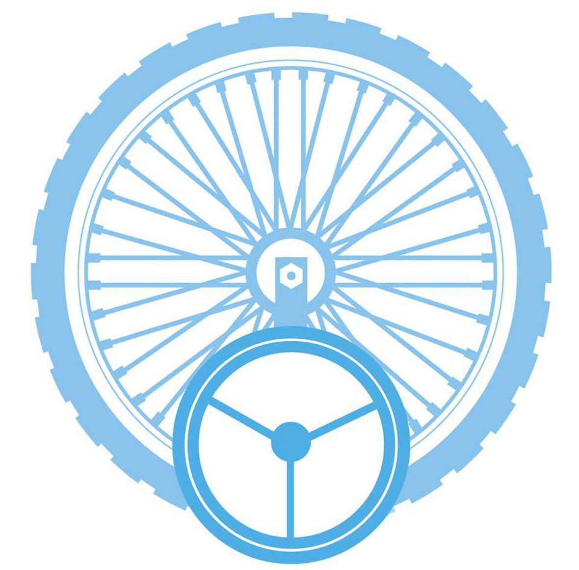 Støttehjulet